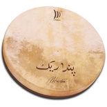 schlagwerk traditional pandariq frame drum