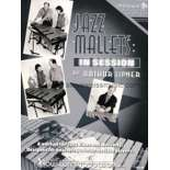 lipner-jazz mallets: in session (cd)