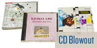 Percussion CD and Recording Sale.